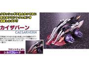 Crush Gear CGV-010ES Caesarvern