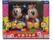 Disney: Mickey & Minnie in Japanese Dress Plush Box Set