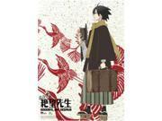 Sayonara, Zetsubou-Sensei: Sensei Crane Print Wall Scroll GE5386