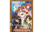 Melancholy of Haruhi Suzumiya: Paster Wall Scroll GE9880