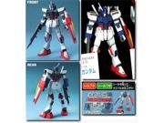 Gundam Seed 20 Strike Dagger Scale 1/144