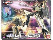 Macross Frontier: VF-27 Beta Lucifer Valkyrie Normal Type 1/72 Scale