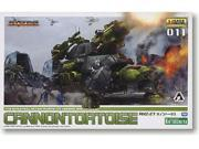 Zoids HMM-011 RMZ-27 Cannon Tortoise 1/72 Scale