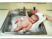 Primo Infant Bath Seat