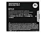 Motorola CLIQ, CLIQ 2, CLIQ XT Li-Ion Polymer OEM Replacement 1300mAh Battery BP6X (OEM)