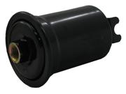 Pentius PFB45071 UltraFLOW Fuel Filter Mitsubishi Galant 2.4 (94~98)