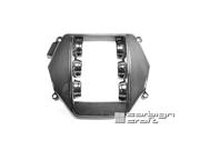 Carbign Craft Carbon Fiber Engine Cover CBE-GTRR35