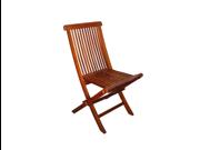 Pack of 2 Nyatoh Hardwood Folding Side Chairs