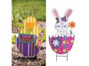 Set of 4 Easter Surprise Outdoor Garden Stakes