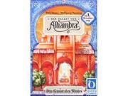 Alhambra - Gardens of Alhambra
