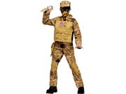 Child's Special Ops Commando Costume