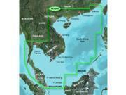 GARMIN BLUECHART G2 HXAE004R  HONG KONG/SOUTH CHINA SEA