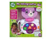 My Talking LapPup Violet