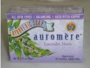 Ayurvedic Bar Soap Lavender-Neem - Auromere Ayurvedic Products - 2.75 oz - Bar Soap