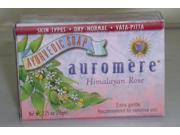 Ayurvedic Bar Soap Himalayan Rose - Auromere Ayurvedic Products - 2.75 oz - Bar Soap
