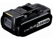 Panasonic EY9L44 14.4V 3.3Ah Li-ion Battery 2-Pack
