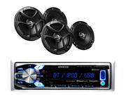 KMR-M312BT Marine Stereo Bluetooth/MP3/USB iPhone/Pandora Ready, 4 JVC Speakers