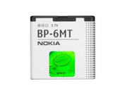 Nokia BP-6MT Battery for Nokia E51, N81, N82 - 1050 mAh