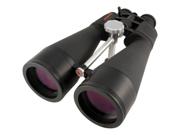CELESTRON SkyMaster 25-125x80 Zoom 71020 Binocular