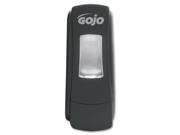 Gojo 878606 ADX-7 Manual Foam Soap Dispenser Manual - 23.7 fl oz (700 mL) - Black 1 Each