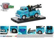 1956 Ford COE Tow Truck 1/64 Blue