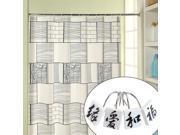 AGPtek 12 pcs Decorative Home Chinese Characters Shower Curtain Bathroom Hooks