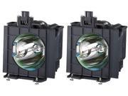 Panasonic ET-LAD7700W Twin Pack Projector Lamp Replacement