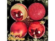 NEW 4 x  Red Gold Glittery 6cm Ball Bauble Baubles for Christmas Tree Decoration #7346#