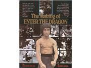 Making of Enter The Dragon Book Robert Clouse Bruce Lee movie Jeet Kune Do Jun Fan paperback