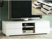 "59"" TV Console w/4 Drawers"