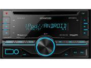Kenwood DPX301U Double Din CD Receiver with Front USB & Aux Inputs