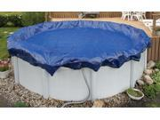 Winter Pool Cover Above Ground 21 Ft Round Arctic Armor 15 Yr Warranty