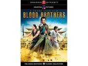 Blood Brothers (Chang Chem)  DVD New