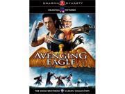 Avenging Eagle  DVD New