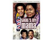 That's My Mama: The Complete Second Season