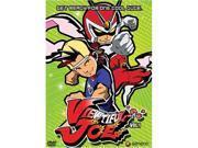Viewtiful Joe Volume 1
