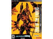 Zone of the Enders HD Collection - Limited Edition Playstation3 New