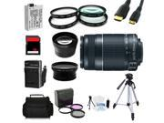 Advanced Shooters Kit for the Canon T4i includes: EF-S 55-250mm IS II + more