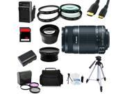 Advanced Shooters Kit for the Canon 70D includes: EF-S 55-250mm IS II  + more