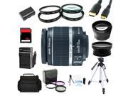 Advanced Shooters Kit for the Canon 60D includes: EF-S 18-55mm IS II + more