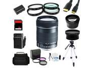 Advanced Shooters Kit for the Canon 7D includes: EF-S 18-135mm STM + MORE ...