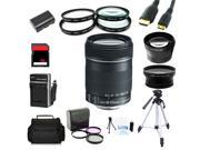 Advanced Shooters Kit for the Canon 60D includes: EF-S 18-135mm STM + MORE ...