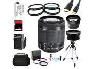 Advanced Shooters Kit for the Canon T5i includes:EF-S 18-55mm STM  + MORE  ...