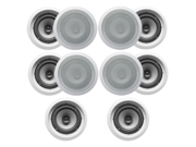 "Acoustic Audio CS-IC82 In Ceiling 8"" Speaker 5 Pair Pack 3000W New CS-IC82-5Pr"