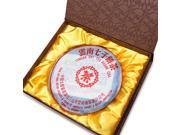 [Chinyea Teapark] Puerh Tea Gift - 2007 CNNP Red Label Puerh 7262 Chitse Beeng Cha (375g) - China High Qulity Old Pu-erh