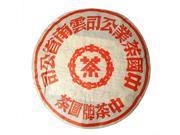 [CHINYEA TEAPARK] 2008 CNNP Red Pie Ripe Puer Beeng Cha (375g) - China High Qulity Old Puer Tea