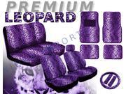 Purple Leopard Seat Covers & Floor Mats Set – 15pc Safari Animal Print
