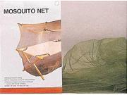 Olive Drab Campers Polyester Mosquito Net