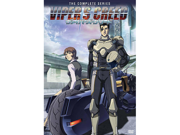 Viper's Creed: The Complete Series