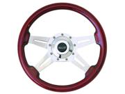 Grant 1071 LeMans Wheel